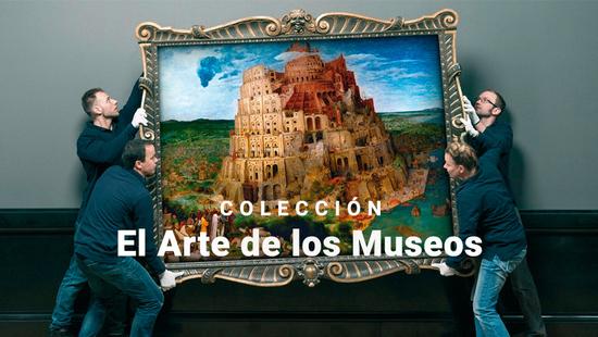 El Arte de los Museos