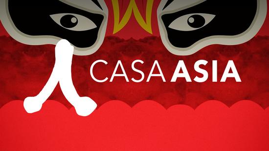 Canal Casa Asia