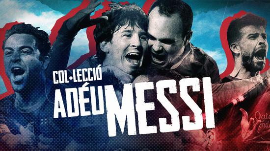 Adéu Messi