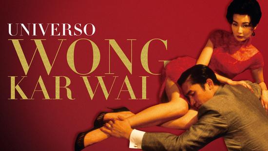 Universo Wong Kar Wai