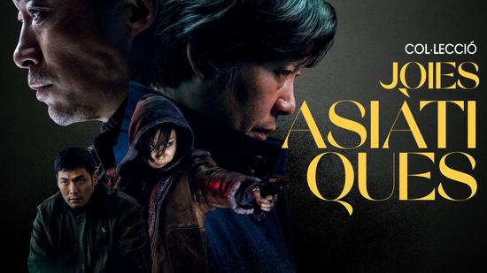 Joies asiàtiques